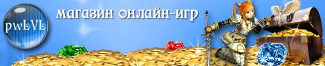 http://pwlvl.ru/